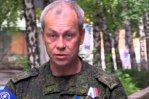 ДНР в одностороннем порядке отводит вооружения с линии соприкосновения