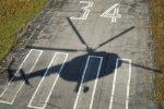 По следам пропавшего вертолета