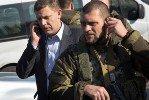 Новости Новороссии