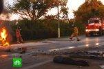 В Кабардино-Балкарии в условиях плохой видимости столкнулись и сгорели несколько машин, есть пострадавшие