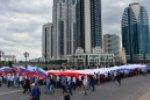 Россия отметила День Государственного флага