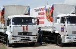 В Донбасс отправилась очередная колонна с гуманитарной помощью