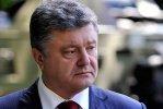 Киев: конституционная реформа будет, федерализация - нет