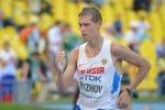 Шестеро российских ходоков из-за положительных допинг-проб отстранены от соревнований