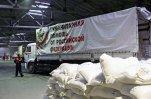 42-я колонна с гуманитарной помощью разгрузилась на складах Донецка и Луганска