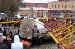 В Омске рухнувший башенный кран стал причиной гибели четырех человек
