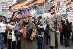 В Москве прошло массовое шествие в честь Дня народного единства