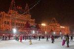 Открылся каток на Красной площади