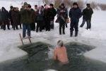 Православные России празднуют Крещение