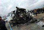 Трагедия на федеральной трассе «Кавказ»