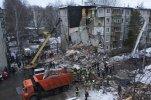 В Ярославле начался трехдневный траур