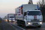 В Новороссию прибыл первый в 2016 году гуманитарный конвой
