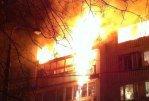 Взрывы в Москве, Челябинской и Тамбовской областях