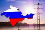 Крым: да будет свет!