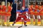 На Чемпионате мира-2016 по хоккею российская сборная завоевала третье место