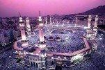 Мусульмане отмечают Курбан-байрам