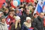 Погода не смогла испортить празднование Дня народного единства