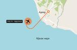 Самолет  ТУ-154 рухнул в Черное море сразу после взлета