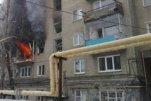 Взрыв бытового газа в Саратове, есть пострадавшие