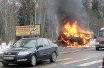 Огненное ДТП с многочисленными жертвами в Новой Москве