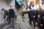 Украинские радикалы объявили войну российским банкам