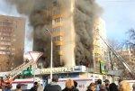 Пожар в Москве на Изумрудной улице. Есть жертвы и пострадавшие