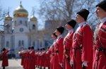 Розовые мечты Украины