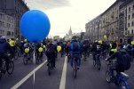 В традиционном велопараде в Москве приняли участие 40 тысяч человек