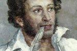 Социологи выяснили, кто является самым популярным русским писателем