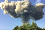 38  россиян пострадали от взрывов в Абхазии