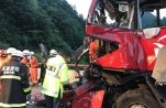 В Китае автобус попал в ДТП, погибли 36 человек