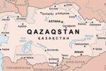Скандальная ошибка на государственном сайте Казахстана