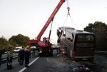 Трагедия на трассе «Дон»