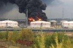 Пожар на НПЗ в Нижегородской области унес жизни четырех человек
