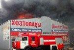 Под Ростовом-на-Дону горел еще один рынок