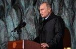 В Москве открыт новый мемориал – «Стена скорби»