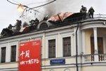 Пожар в Пушкинском музее потушен