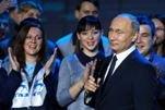 Президент России Владимир Путин будет баллотироваться на выборах 2018 года