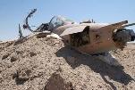 В Сирии сбит российский штурмовик Су-25, пилот катапультировался, но погиб