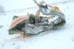 Под Москвой потерпел крушение самолет Ан-148, погибли все 71 человек, находившиеся на борту