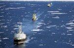 «Хотелки» командующего Береговой охраной США
