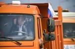 Автомобильное движение по Крымскому мосту началось