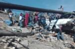 11 человек погибли при столкновении автобуса и грузовика в Мексике