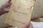 Интересный экспонат из Уфимского музея МВД