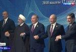 Договор по Каспию подписан