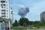 Взрыв на оборонном заводе в Дзержинске