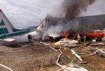 В Нижнеангарске совершил жесткую посадку самолет Ан-24