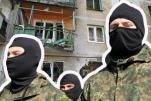 Конгрессмены США обидели вояк из «Азова»
