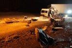 ДТП в Самарской области унесло 12 жизней
